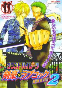 One Piece dj - Kataru Shinzou, Soshite Makezugirai