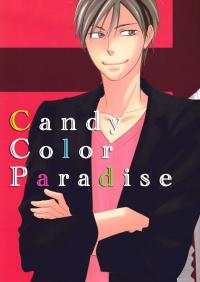 Ameiro Paradox Dj - Candy Color Paradise