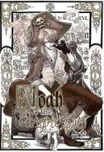 One Piece dj - Pirate Ship Noah 1 manga
