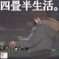 Yojouhan Seikatsu - Eternal Arcadia DJ