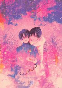 Love Letter From - Shingeki no Kyojin dj