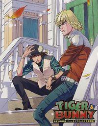Tiger & Bunny (sakakibara Mizuki) manga