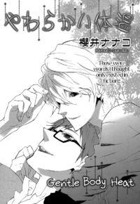 Yawarakai Taion manga