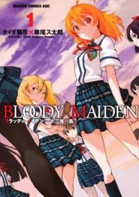 Bloody Maiden - Toomarimiki No Shima