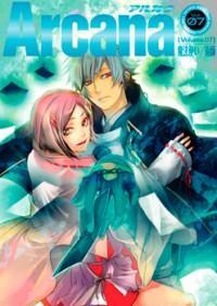 Arcana 07: Wizard And Magician