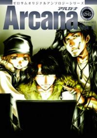 Arcana 06: Special Forces And Teams