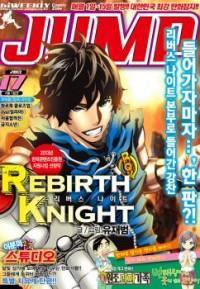 Rebirth Knight Manhwa