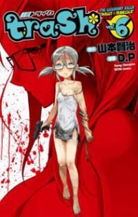 TRASH. manga