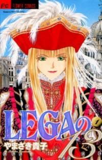 Lega No 13