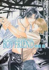 boyfriend (higuri you)