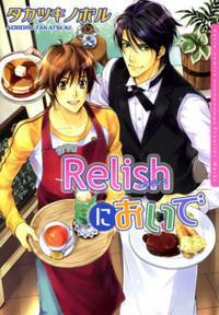 Chara Cafe Relish Ni Oide