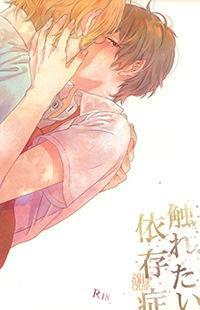 Melancholy Of Haruhi Suzumiya Dj - Sawaretai Izonshou