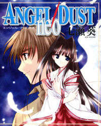 Angel Dust Neo manga
