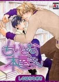 Chiisana Honyasan manga