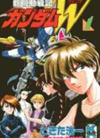 Gundam Wing manga