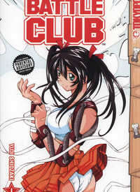 Battle Club manga