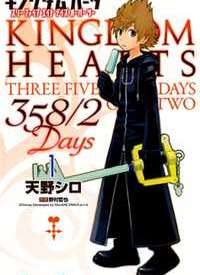 Kingdom Hearts: 358/2 Days Prelude