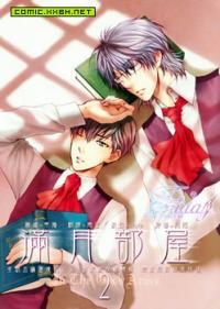 Michiru Heya manga