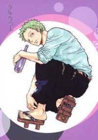 One Piece dj - Umi Utsushi (Duplicate Sea)