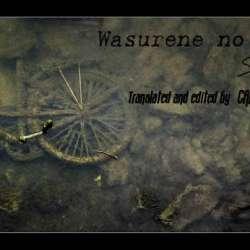 Wasurene no Language