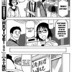 Kyouko to Tousan
