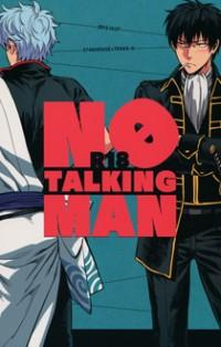 Gintama Dj - No Talking Man manga