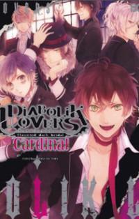 Diabolik Lovers Anthology Cardinal manga