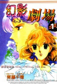 Mo Hitori No Marionette manga