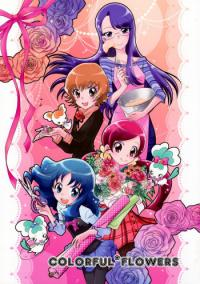 HeartCatch PreCure! - Colorful Flowers (Doujinshi)