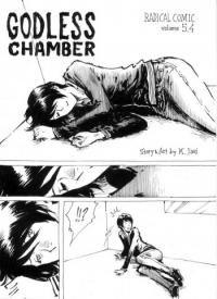 Godless Chamber