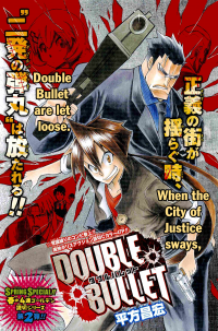 Double Bullet