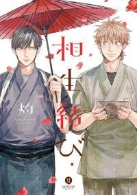 Aioi Musubi manga