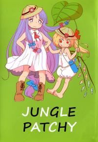 Touhou Project - Jungle Patchy-san (doujinshi)