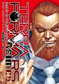 Terra Formars Gaiden - Asimov manga