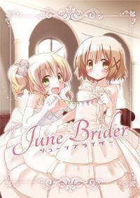 June Brider