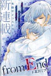 from End manga - Mangago