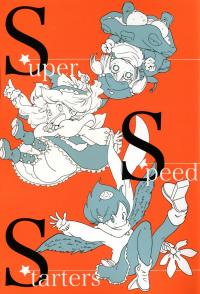 Touhou Project - Super Speed Starters (doujinshi)