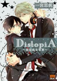DistopiA ~Mikansei na Sekai~