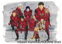 Sukedachi Nine
