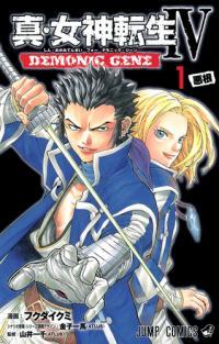 Shin Megami Tensei IV Demonic Gene manga