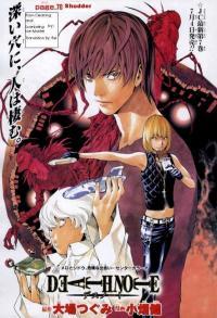 Death Note (Original Comic)