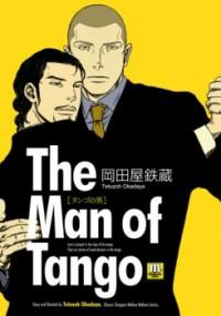 The Man of Tango manga