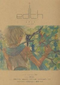 Edith (anthology) manga