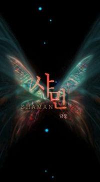 Shaman Manhwa