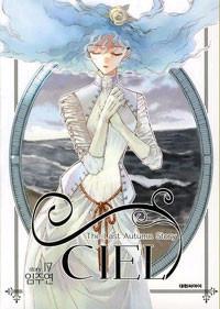 Ciel~the Last Autumn Story~ Manhwa