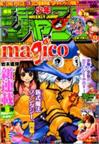 Magico (iwamoto Naoki) manga