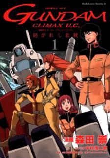Mobile Suit Gundam Climax U.C.