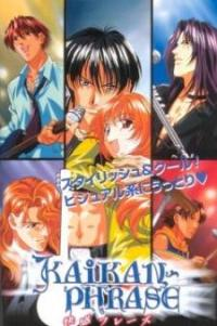 Kaikan Phrase manga