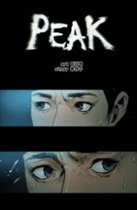 Peak (Im Gang-hyeok)