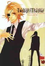 Bleach dj - Twilight Theater